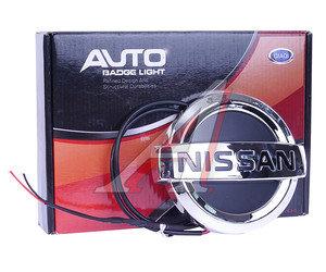 Эмблема автомобильная NISSAN Livina с подсветкой 12V Эмблема NISSAN Livina,