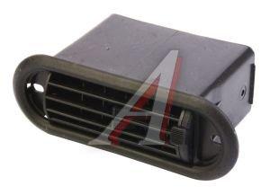 Сопло ВАЗ-2123 панели приборов боковое 2123-8104041