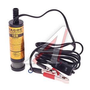 Насос для перекачки технических жидкостей 24V, d=38мм с фильтром ТОП АВТО ТА-38Ф/24
