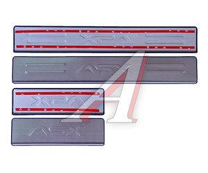 Накладка порога MITSUBISHI ASX NEW хром комплект PRO SPORT RS-09384,