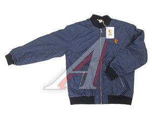 Куртка КАМАЗ демисезонная синяя (р.52) 555.01010152