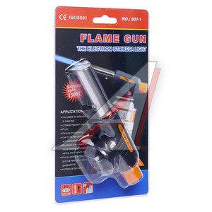 Горелка газовая бутановая бытовая с пьезоподжигом FLAME GUN 807-1/ 8017, ISO9001