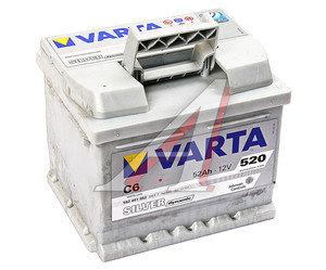 Аккумулятор VARTA Silver Dynamic 52А/ч обратная полярность, низкий 6СТ52 С6, 552 401 052 316 2