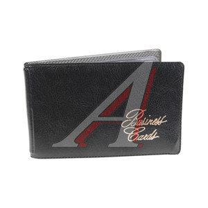 Кредитница на 12 карт лакированная черная PRO LEGEND PL9051