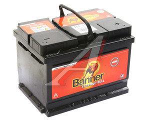 Аккумулятор BANNER Starting Bull 55А/ч обратная полярность, низкий 6СТ55 555 19, 83447,