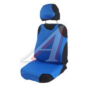 Авточехлы (майка) на передние сиденья синие (2 предм.) 23087синие