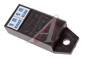 Реле регулятор напряжения ГАЗ-3307 (Г250,16.3701) РЕЛКОМ 131.3702