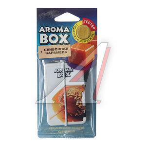 Ароматизатор подвесной гелевый (карамель сливочная) Aroma Box FOUETTE B-11