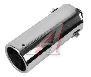 Насадка на глушитель 0070 нержавеющая сталь d=63мм Насадка 0070