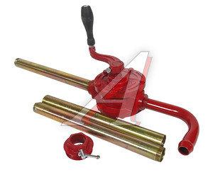 Насос бочковый ручной роторный 250мл/ход для перекачки масла и дизтоплива,2-сторон. действия PROLUBE PROLUBE PL-44052, PL-44052