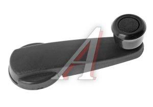 Ручка ВАЗ-2108 стеклоподъемника ДААЗ 2108-6104064, 21080610406401