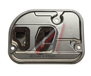 Фильтр масляный АКПП VW Passat,Tiguan (07-) MEYLE 1003250010, 09M325429