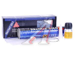 Набор для вклейки стекла профессиональный 6 часов SikaTitan SOLO SikaTitan, SIK-SOLO