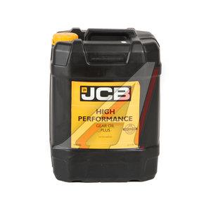 Масло трансмиссионное GEAR OIL HP Plus 20л JCB 4000/2205 20л, 4000/2200