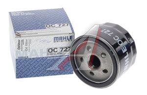 Фильтр масляный OPEL Movano (01-) RENAULT Laguna,Megane MAHLE OC727, OC471, 8200274858