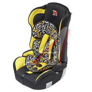 Автокресло детское 9-36кг (I-II-III) 0.9-12лет желтое лабиринт Comfort Car PSV 124496, 124496 PSV