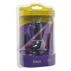 Устройство зарядное в прикуриватель кабель micro USB KS-is KS-is Caus(KS-039)