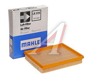Фильтр воздушный OPEL Corsa B MAHLE LX525,