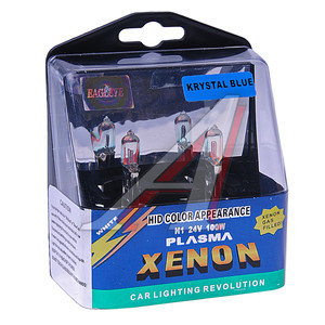 Лампа 24V H1 100W P14.5s бокс (2шт.) Crystal Blue Zenon EAGLEYE EZ-241001CB