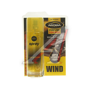 Ароматизатор спрей (ветер) 50мл Car pump spray AROMA 63166, Aroma Car pump\Wind