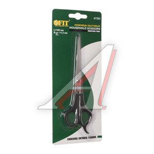 Ножницы бытовые 190мм FIT FIT-67353, 67353