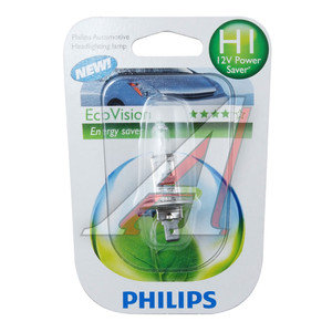 Лампа 12V H1 55W P14.5s блистер 1шт. Eco Vision PHILIPS 12258ECOB1, P-12258ECOбл-OLD, А12-55(Н1)