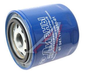 Фильтр топливный АМЗ А-41СИ,А-01МСИ,Д-440/442И,Д-461И,Д-3040,Д-3060С грубой очистки ЛААЗ ФТ 041.1105010