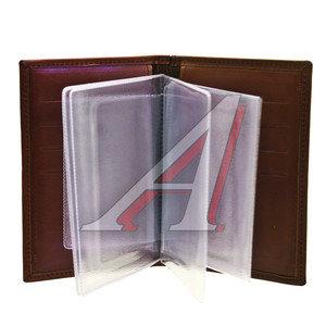Бумажник водителя RED натуральная кожа (в коробке) АВТОСТОП ВТ8КР