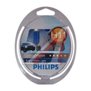 Лампа 12V H11 55W + W5W/T105 PGJ19-2 бокс 2шт.+2шт. Crystal Vision PHILIPS 12362CVSM, P-12362CV2,