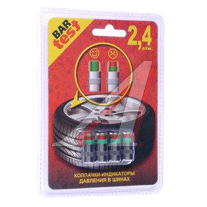 Колпачок-индикатор давления в шинах BTB 24 металлический BTB 24