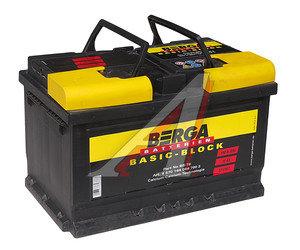 Аккумулятор BERGA Basicblock 70А/ч обратная полярность 6СТ70 BB-T6, 570 144 064 7902