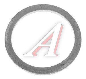 Шайба 17.0х20.0-1.5 алюминиевая (плоская) ЦИТ ША 17.0х20.0-1.5-П, Ц890,
