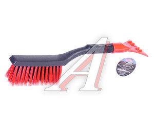 Щетка со скребком 39см, красный/серо-оранжевый AUTOLUX AL-113 красный/серо-оранжевый
