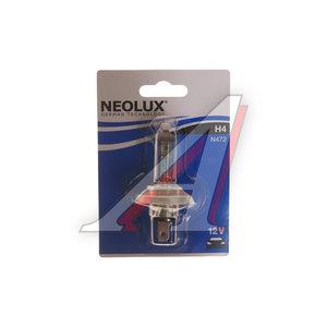 Лампа 12V H4 60/55W P43t-38 блистер (1шт.) NEOLUX N472-бл, NL-472бл, АКГ12-60+55(Н4)