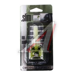 Картридж ароматизатора жидкостный (яблоко зеленое) 8мл FKVJP SMRFL-56,