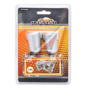 Разветвитель прикуривателя 2-х гнездовой раздельный 12V с удлинителем LED-индикатор Silver АВТОСТОП AB-54309S