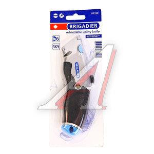 Нож с выдвижным лезвием EXTREMA BRIGADIR 63310