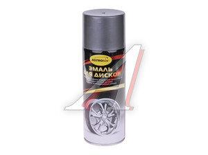 Краска для дисков графит аэрозоль 520мл АСТРОХИМ ASTROhim ACT-610, ACT-610
