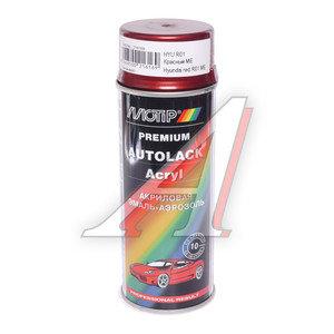 Краска красная аэрозоль 400мл MOTIP MOTIP HYUNDAI R01, HYUNDAI R01 ME