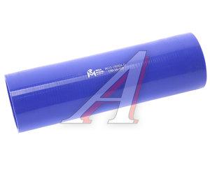 Патрубок КАМАЗ-5320 радиатора нижний длинный синий силикон (L=265,d=70) 54115-1303026-01, 541158/5320-1303026-01, 54115-1303026