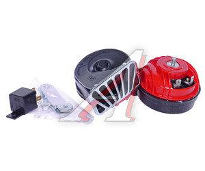 Сигнал звуковой 12V с крышкой Super 405/500Hz комплект 2шт. FIAM FIAM 924650,