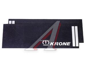Брызговик 35х240см (KRONE) комплект АВТОТОРГ АТ-7981, АТ-7981/АТ37691