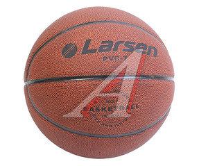 Мяч баскетбольный LARSEN PVC7, 126847