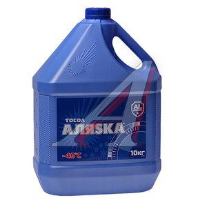 Жидкость охлаждающая ТОСОЛ ОЖ-40 10кг/8.9л АЛЯСКА ТОСОЛ ОЖ-40 АЛЯСКА