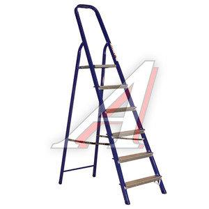 Лестница-стремянка 6 ступеней, стальная АЛЮМЕТ 97770
