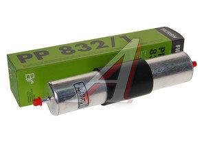 Фильтр топливный BMW 3 (E36),5 (E34,E39) FILTRON PP832/1, KL66, 13321702632