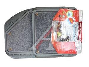 Коврик салона универсальный резина съемный ковролин черный Focus 2 AUTOPROFI TER-420 BK (72*50см 50*55см), TER-420 BK,