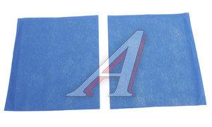 Коврик салона универсальный влаговпитывающий синий (2 предмета) Aquaprotect Aquaprotect