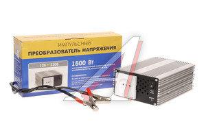 Преобразователь напряжения (инвертор) 12V-220V, 20А импульсный ОРИОН ПН-90