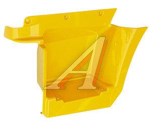 Щиток КАМАЗ-4308,5308 подножки левый (рестайлинг) (желтый) ОАО РИАТ 5308-8403111-50, 5308-8403111-50(Ж)